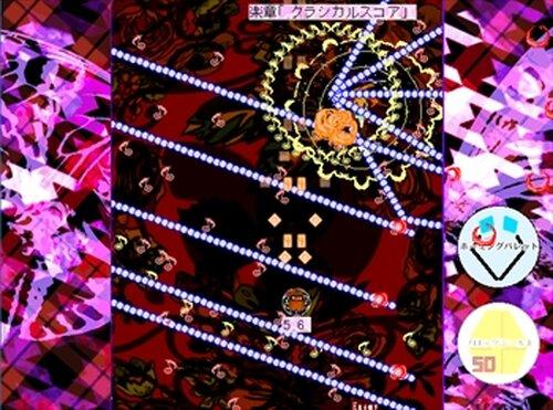 弾幕ファンタジックドリーマー~An Ephemeral Diary Game Screen Shot4