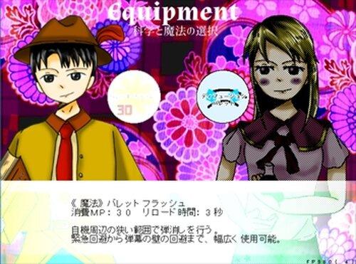 弾幕ファンタジックドリーマー~An Ephemeral Diary Game Screen Shot5