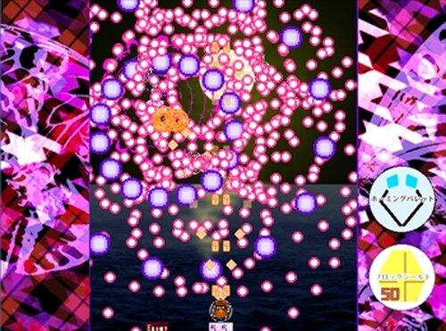弾幕ファンタジックドリーマー~An Ephemeral Diary Game Screen Shots