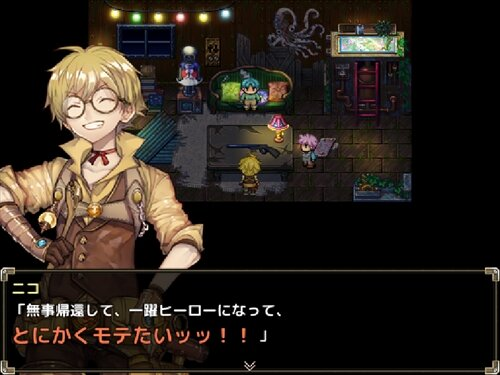 ニコと呪いの水没図書館 Game Screen Shot1
