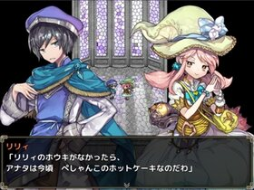 ニコと呪いの水没図書館 Game Screen Shot2