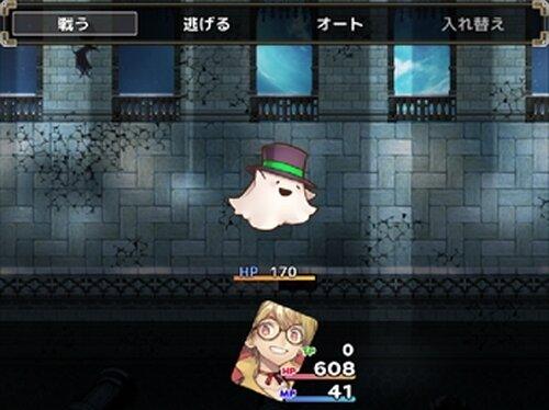 ニコと呪いの水没図書館 Game Screen Shot3