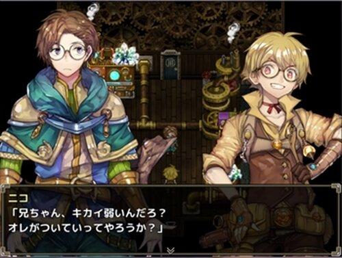 ニコと呪いの水没図書館 Game Screen Shot5
