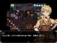 ニコと呪いの水没図書館のゲーム画面