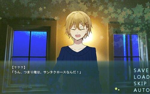 微睡みのイブ Game Screen Shot1