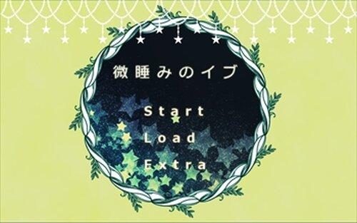 微睡みのイブ Game Screen Shot2