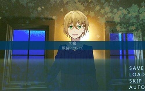 微睡みのイブ Game Screen Shot4
