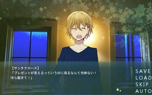 微睡みのイブ Game Screen Shot5