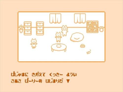 ぱじゃまねこぱーりー Game Screen Shot1