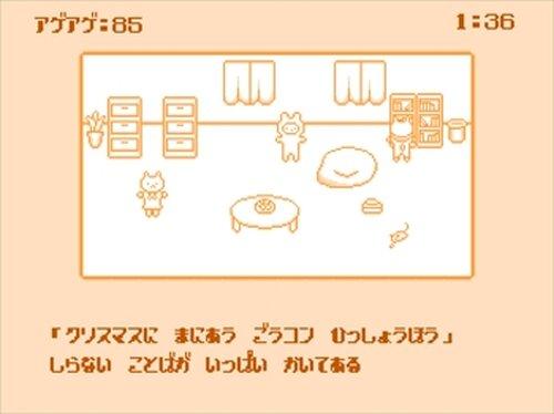 ぱじゃまねこぱーりー Game Screen Shot3