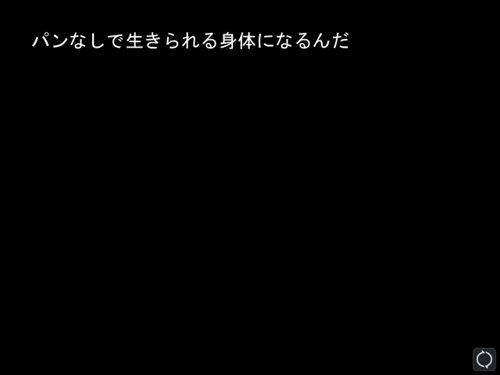 花とピアノと Game Screen Shot1