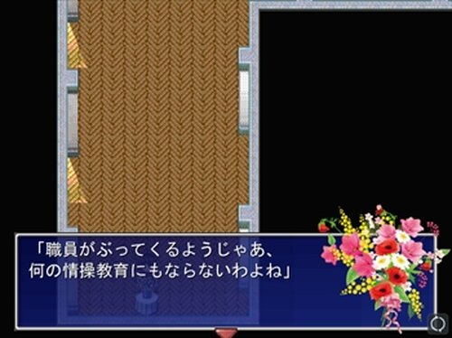 花とピアノと Game Screen Shot3