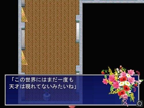 花とピアノと Game Screen Shot5