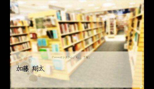 ようこそ、聖夜の猫柳堂書店へ。 Game Screen Shot
