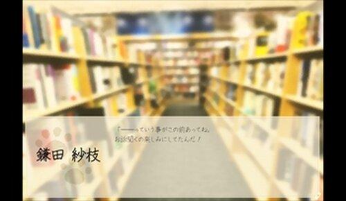ようこそ、聖夜の猫柳堂書店へ。 Game Screen Shots