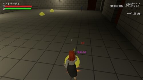 モーヴの博物誌~第14版~ Game Screen Shot1