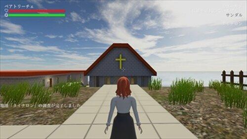 モーヴの博物誌~第14版~ Game Screen Shot3