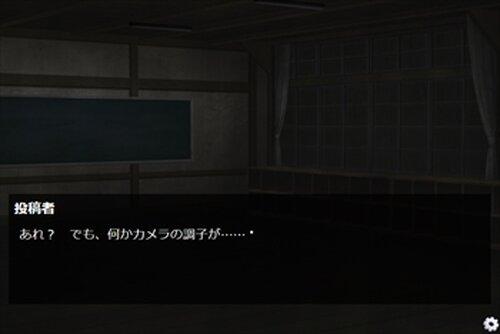 お分かり頂けただろうか? Game Screen Shot5