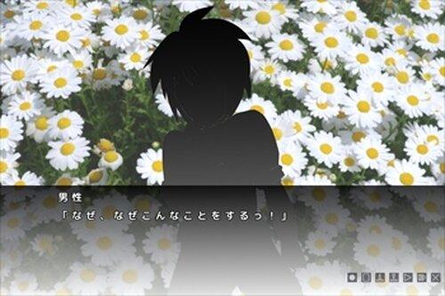 天上の花は散る Game Screen Shot2