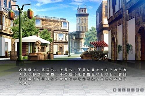 天上の花は散る Game Screen Shot3
