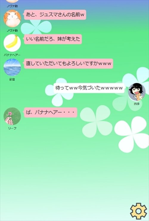 クリスマスおふざけ Game Screen Shot2