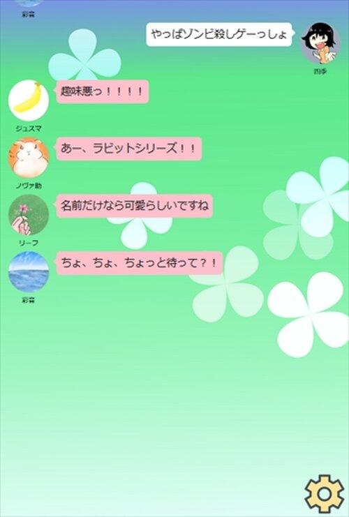 クリスマスおふざけ Game Screen Shot3