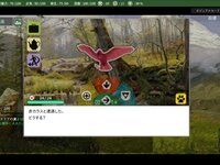 ロベルの手記のゲーム画面