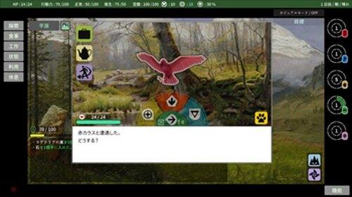 ロベルの手記 Game Screen Shots