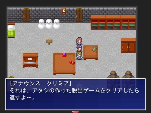 デッドエンド4異端者の憂鬱 Game Screen Shot