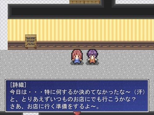デッドエンド4異端者の憂鬱 Game Screen Shot2