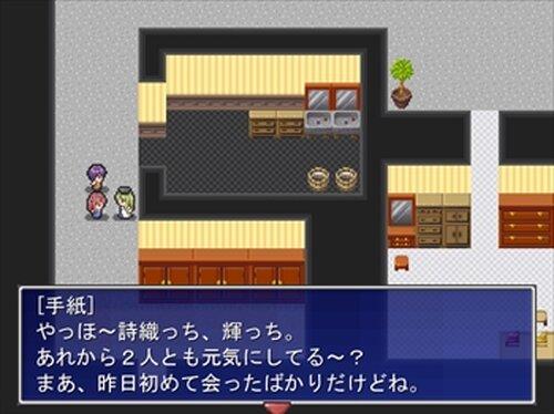 デッドエンド4異端者の憂鬱 Game Screen Shot3