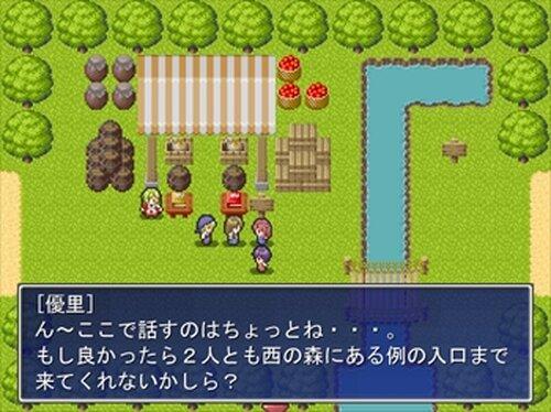 デッドエンド4異端者の憂鬱 Game Screen Shot4