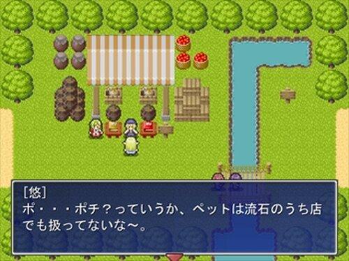 デッドエンド4異端者の憂鬱 Game Screen Shots