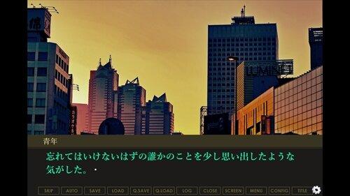 僕らと7人のアリス【ZERO】 Game Screen Shot1