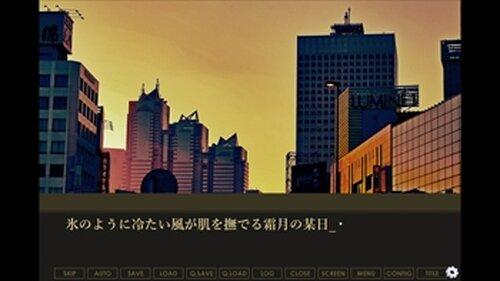 僕らと7人のアリス【ZERO】 Game Screen Shot3