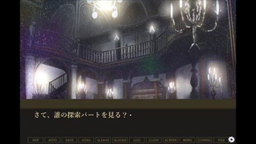 僕らと7人のアリス【ZERO】 Game Screen Shot5