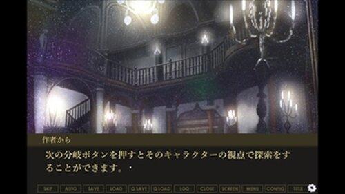 僕らと7人のアリス【ZERO】 Game Screen Shots