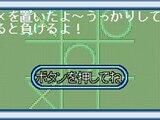 ○×ゲームDX