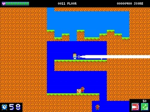 ワンダーランド Game Screen Shot3