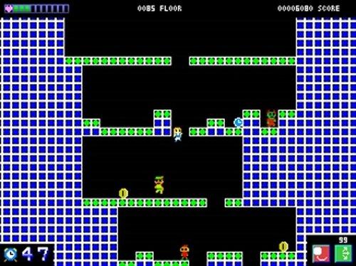 ワンダーランド Game Screen Shots