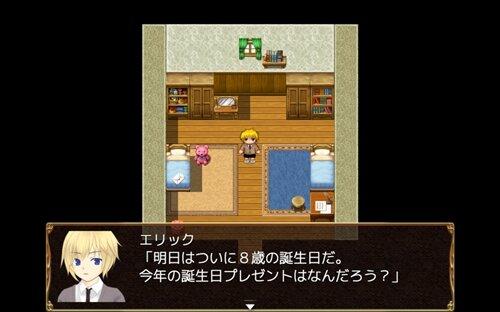 たんじょうびの前日 Game Screen Shot1