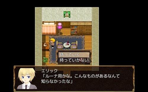 たんじょうびの前日 Game Screen Shots