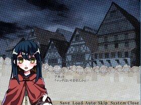 聖なる夜の忘れ物 Game Screen Shot3
