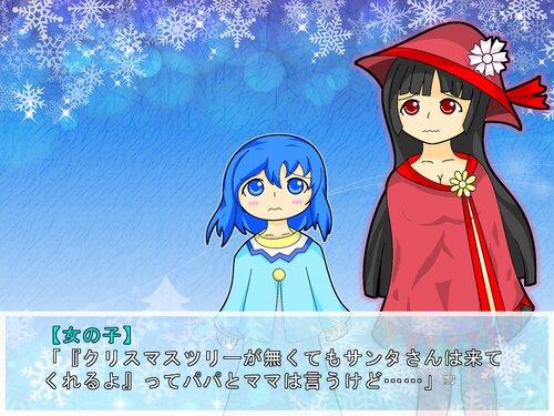 オバケ×クリスマス! Game Screen Shot4