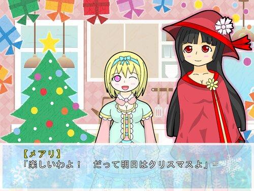 オバケ×クリスマス! Game Screen Shot5