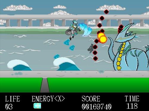 YELL Game Screen Shot