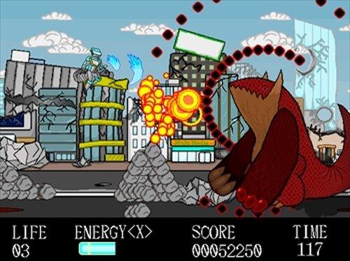 YELL Game Screen Shot4