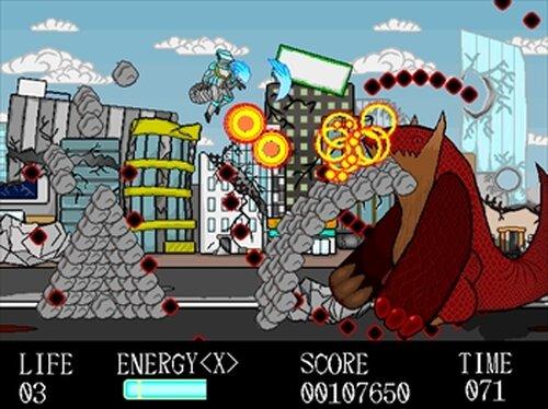 YELL Game Screen Shots