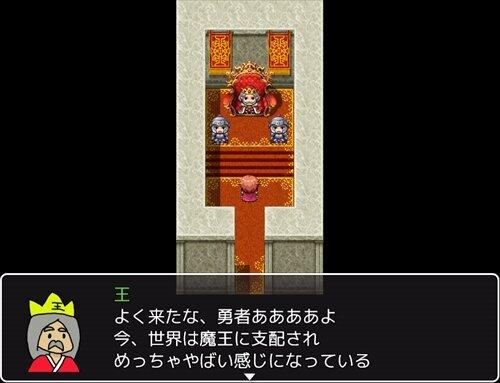 時短クエスト Game Screen Shot1
