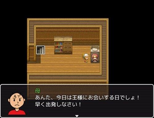 時短クエスト Game Screen Shot2